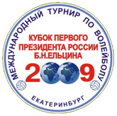 俄羅斯總統盃.jpg