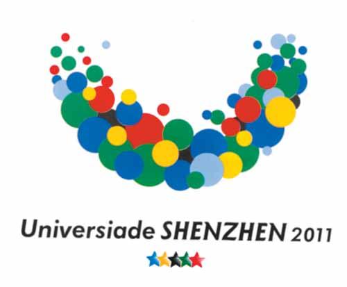 深圳世大運logo.jpg