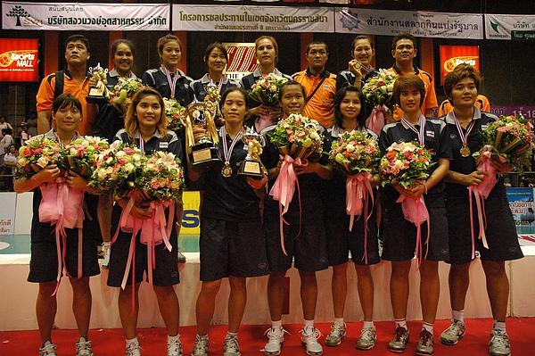 泰國公主盃冠軍.jpg