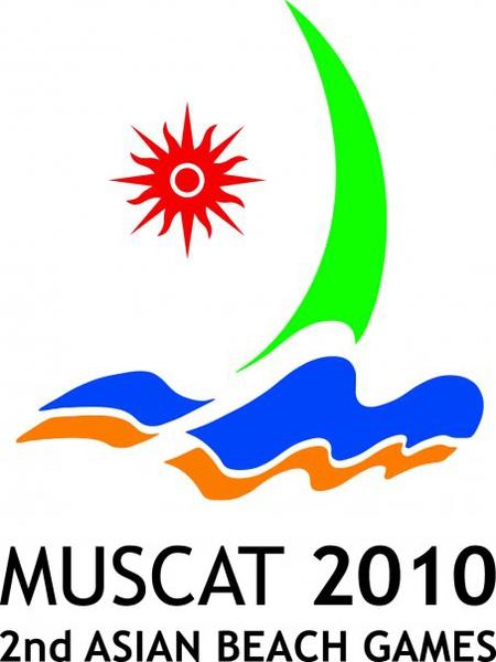 2010亞洲沙灘運動會.jpg