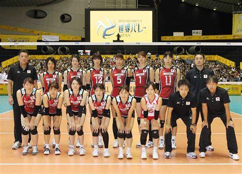 2010世錦賽日本女排團照.jpg