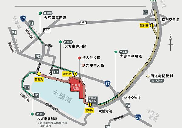 FireShot Capture 36 - 2019台灣燈會在屏東-燈會交通懶人包 來回接駁一次包 接駁車各路線晚上八點_ - https___2019taiwanlantern.tw_Item_.png