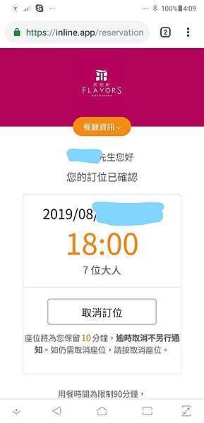 InkedScreenshot_20190824-160945041_LI.jpg