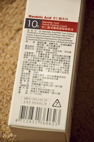 DSC_0277.JPG_effected