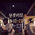 DSC_0002.JPG_effected
