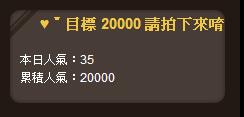 20000.bmp