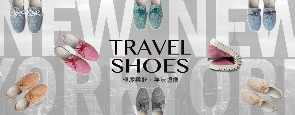 極軟系列牛皮旅行鞋.jpg