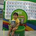 SAM_3546.jpg