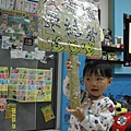 SAM_4460.jpg