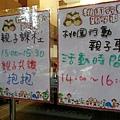 20140515_152918.jpg