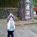 P_20150118_145945.jpg