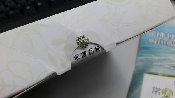 禾漢_170623_0001.jpg
