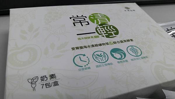 禾漢_170623_0005.jpg
