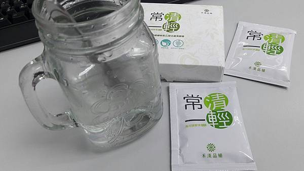 禾漢_170623_0007.jpg