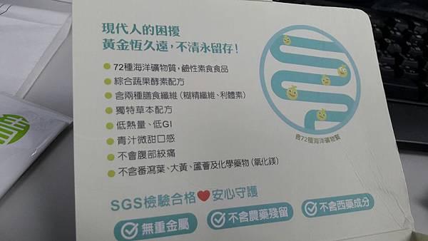 禾漢_170627_0018.jpg
