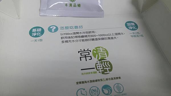 禾漢_170627_0019.jpg
