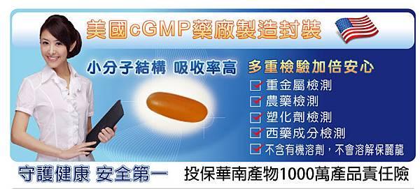 魚油顆粒介紹2(5).jpg