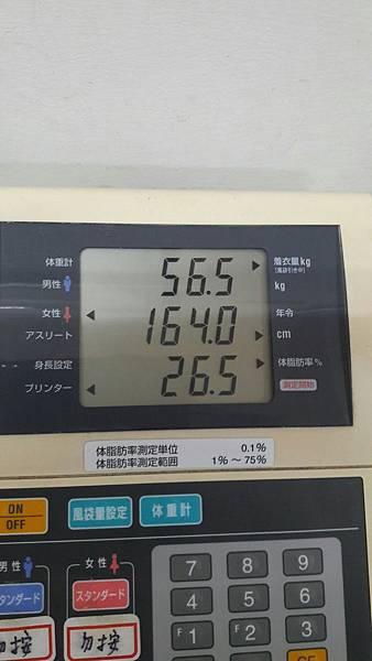 56.5.jpg
