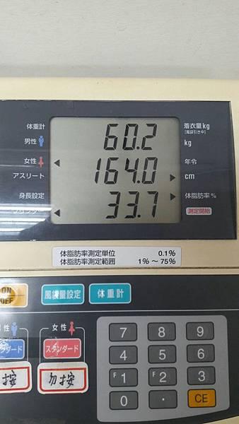 60.2.jpg