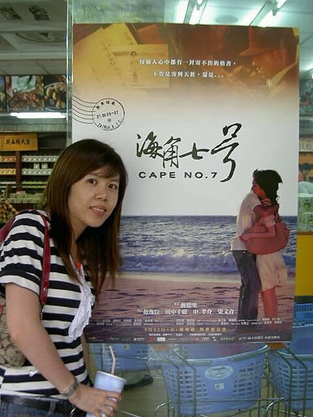 信義鄉日月潭 (27).JPG