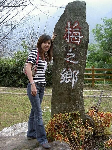信義鄉日月潭 (26).JPG