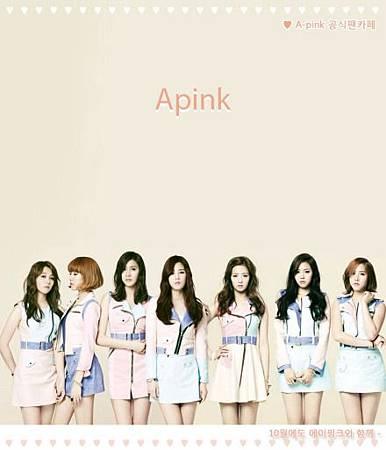 粉紅七妞們