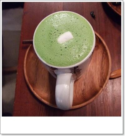 greenmilk.JPG