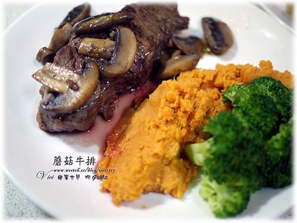 1013蘑菇牛排023