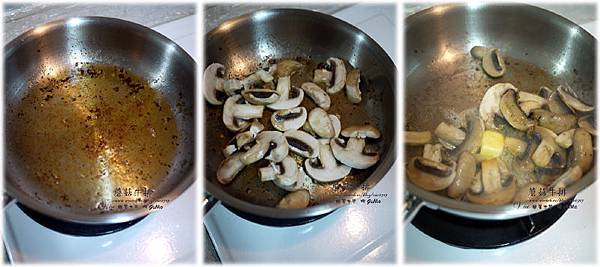 1013蘑菇牛排916