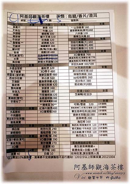1006福容飯店006