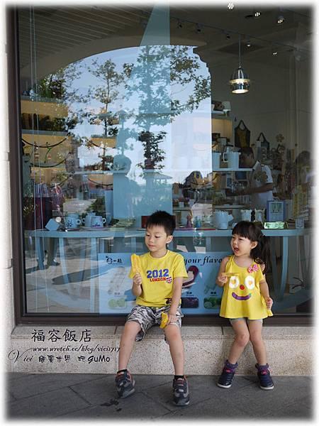 1006福容飯店061