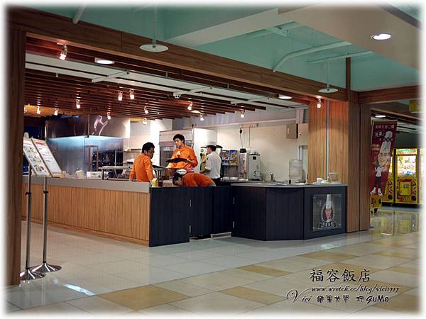 1006福容飯店078