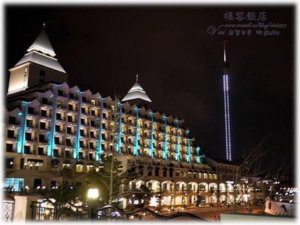 1006福容飯店102
