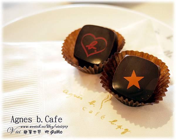 0922agnes b cafe025