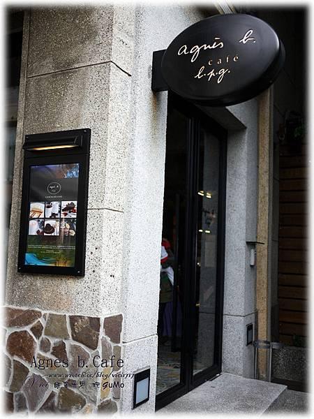 0922agnes b cafe050