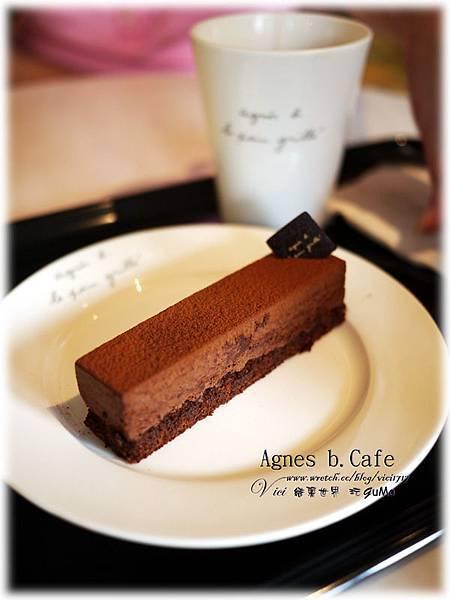 0922agnes b cafe070