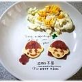 1001gumo早餐2