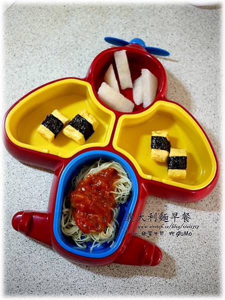 1008義大利麵早餐007