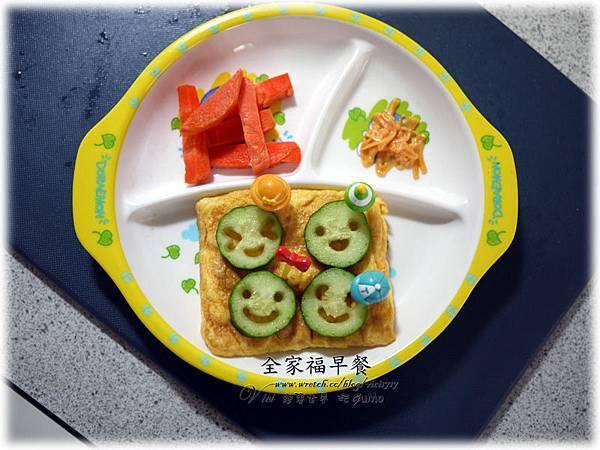 1017全家福早餐002