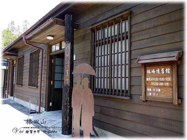 0719林田山008