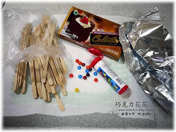 0923巧克力花001