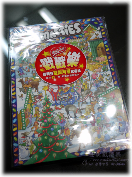 1112聖誕戳戳豆001