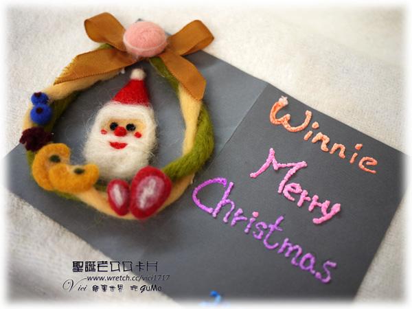 1211聖誕老人卡片050