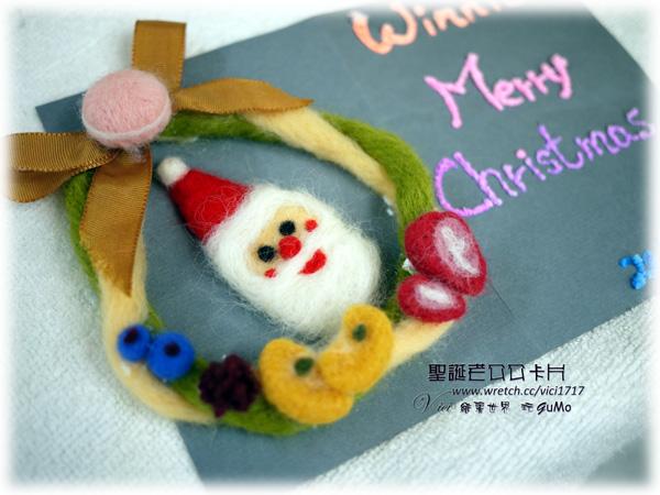 1211聖誕老人卡片957