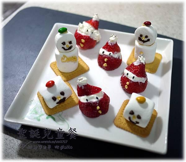 1217聖誕甜點020