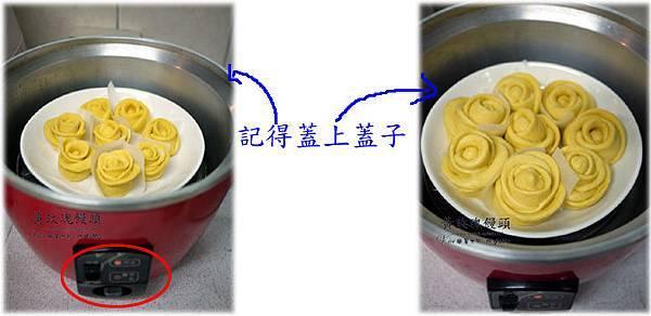 0109黃玫瑰饅頭920