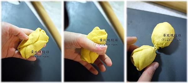 0109黃玫瑰饅頭915