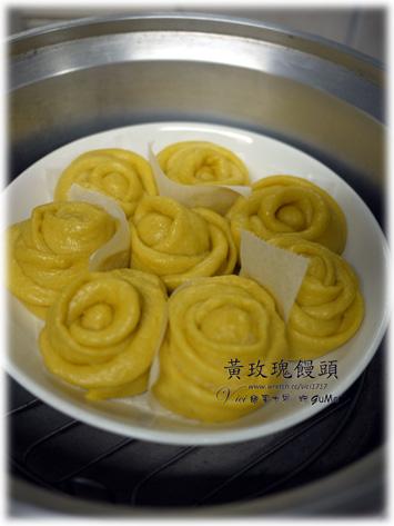 0109黃玫瑰饅頭923