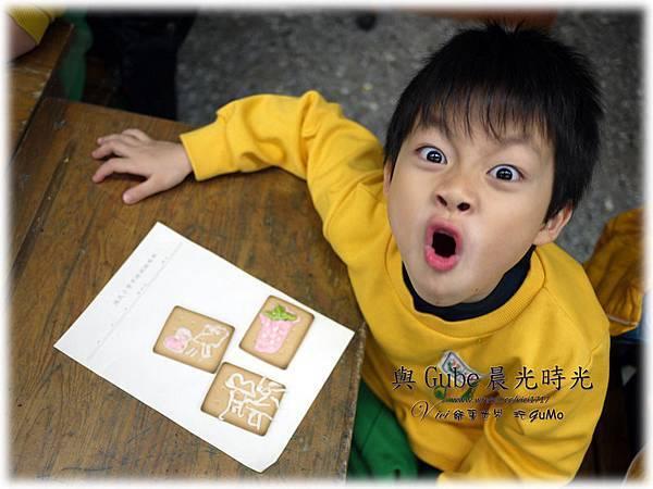 1218GU糖霜餅乾037