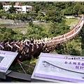 0120白石湖吊橋017